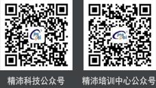 扫码访问成都bwin客户端app科技有限公司